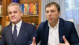 Ultima Oră // Dosarul dublelor identități ale lui Vlad Plahotniuc și Vaja Jhashi a fost CLASAT